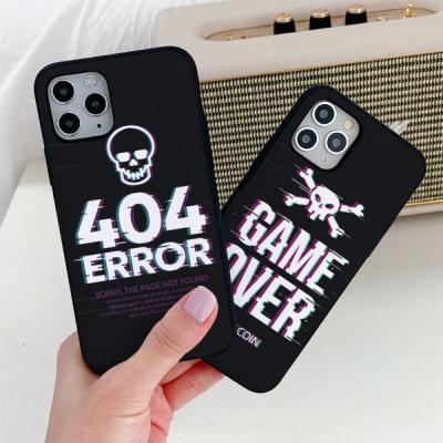 404 범퍼카드 케이스