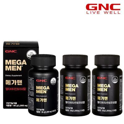 [GNC] 메가맨 멀티비타민 앤 미네랄(90정) 45일분x3병