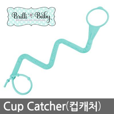 [Brilly Baby] 유모차 악세사리 컵캐처 민트