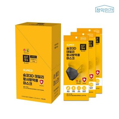청익인간 KF-94 숨코마스크 100매 블랙 1매개별포장