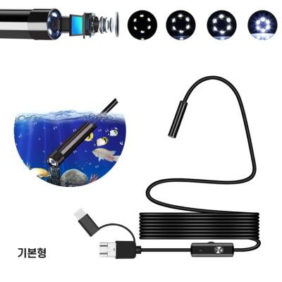 스마트폰 내시경 카메라 2M 기본형 DD 10859