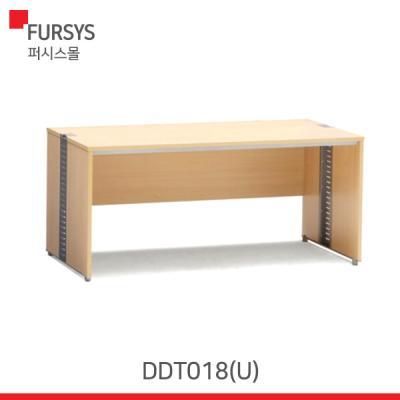 (DDT018) 퍼시스 수퍼테크책상(W1800)