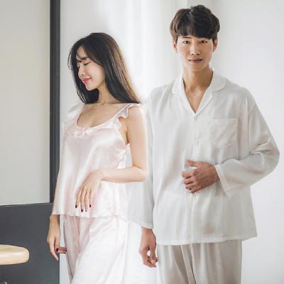 [쿠비카]하트 자가드 펄 프릴 3피스 커플잠옷 WM108