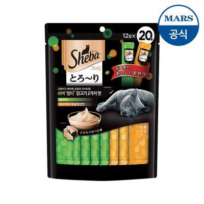 쉬바 멜티 닭고기 2가지맛 240g(12gX20)