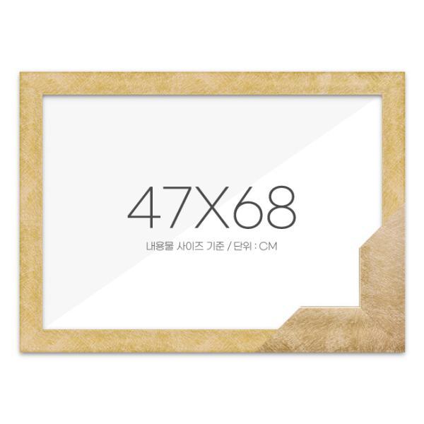 퍼즐액자 47x68 고급형 우드 골드