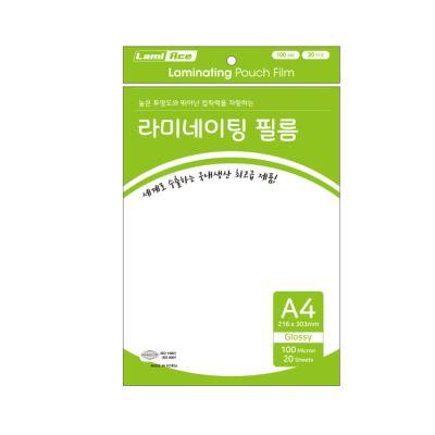 라미에이스 고급형 코팅필름 100MIC A4(20매)