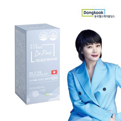 닥터화인 뼛속Fine/칼슘 (1300mg x 120정)