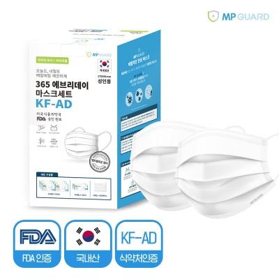 KF-AD 엠피가드 마스크 대형 성인용 365개입 선물세트