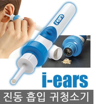 머레이/나혼자 진동 귀청소기/귀이개/셀프귀파개