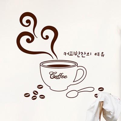ijs267-커피향과 한잔의 여유