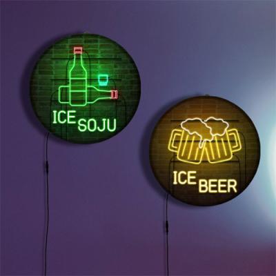 nh249-LED액자45R_네온효과얼음소주맥주