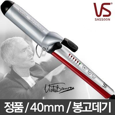 비달사순 40mm 고데기/봉고데기/아이론 VSCD746K