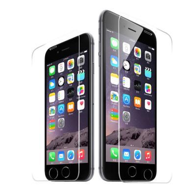 9H 특수 강화유리 보호필름 (아이폰6플러스/5.5형)