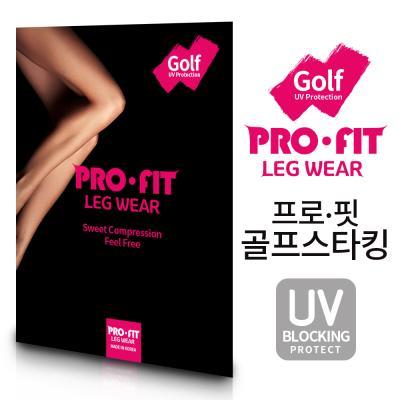 [프로핏]골프 힙업 압박스타킹 UV차단 올나감방지