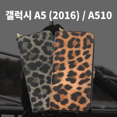 스터핀/레오나지퍼다이어리/갤럭시A5 2016/A510