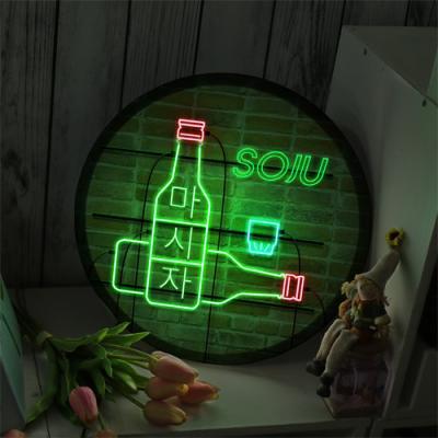 nz011-LED액자35R_네온느낌마시자소주