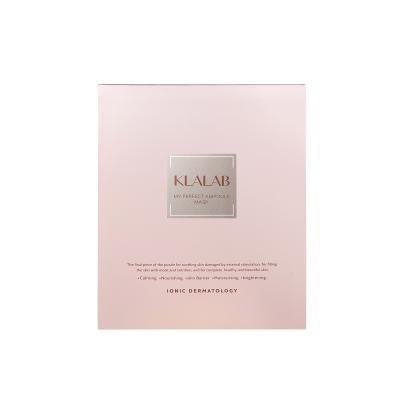 클라랩 마이 퍼펙트 앰플 마스크팩 1box*5장(+사은품)