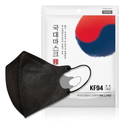 [50매] KF94 국대 미세먼지 마스크 블랙 2D
