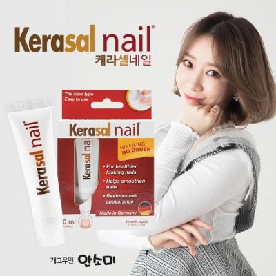 [케라셀네일] 미국판매 1위!! 손발톱영양제