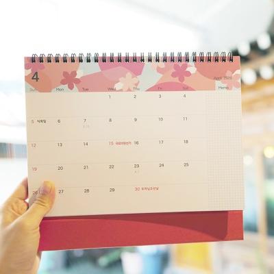 2020 Double2 Calendar 더블2 캘린더