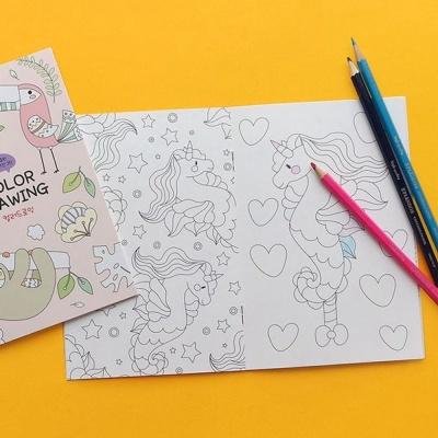 색칠 놀이 노트 컬러 드로잉 컬러링북 미술 공부