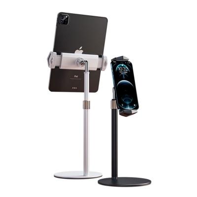 버티컬 스탠드L 스마트폰 거치대 접이식 다각도높이