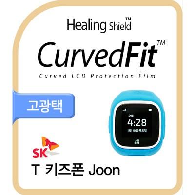 [힐링쉴드] SK T 키즈폰 Joon CurvedFit 고광택(투명) 액정보호필름 3매(HS143826)