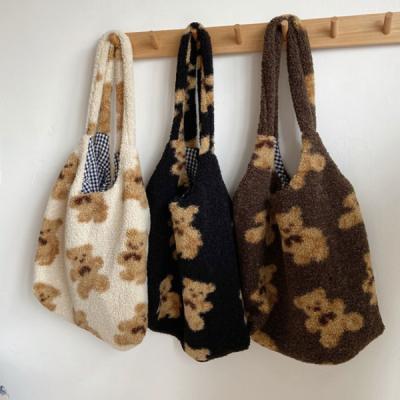 베이비베어 귀여운 겨울 곰돌이 털 뽀글이 에코백