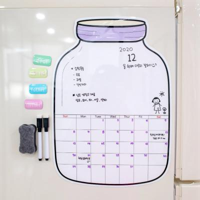 냉장고 자석 월간 스케줄표 화이트보드 ACC-5806 보틀