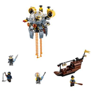 [레고 닌자고] 70610 비행 해파리 잠수함