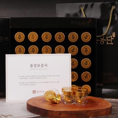 [종근당 활력녹용단] 선물세트 5개+용포보자기
