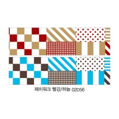 [두성산업] 디자인마스킹테이프K-02D056 [개/1] 234525