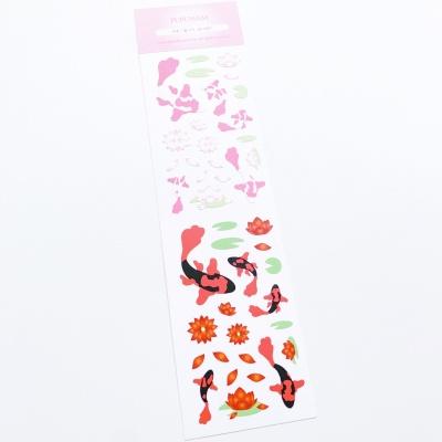 푸푸남 연꽃물고기 핑크레드 씰스티커