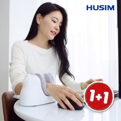 1+1 백호 온열 손목 발목 안마기 마사지기 HS-304W