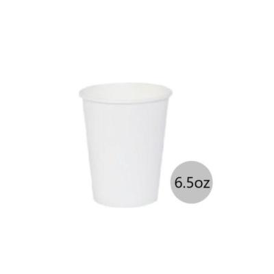무지 종이컵(6.5oz 170g 50개 줄)
