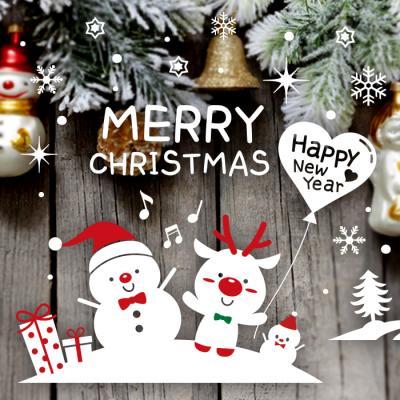제제데코 크리스마스 눈꽃 스티커 장식 CMS4J246