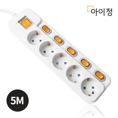 개별형 멀티탭 5구 5M