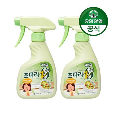 [유한양행]해피홈 초파리제거 스프레이 2개