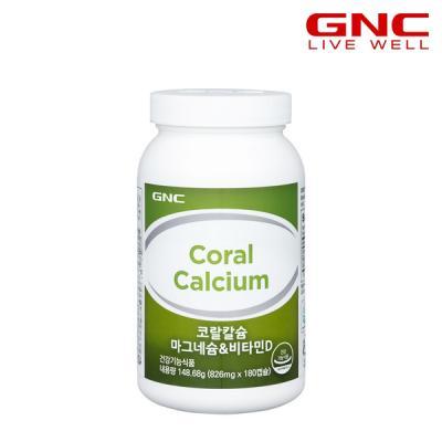 [GNC] 코랄칼슘 마그네슘 & 비타민 D (180정) 3개월분