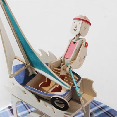 대항해 소년 - Sailing into the Wind