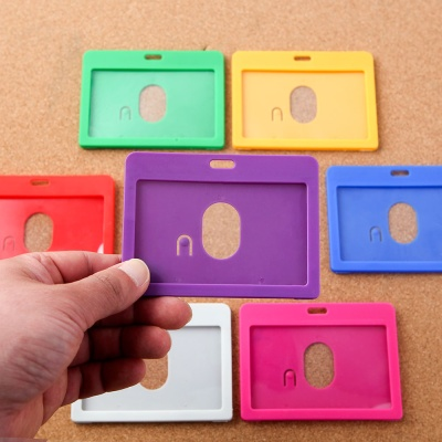 아이디 카드 명찰케이스 5p세트(가로형)