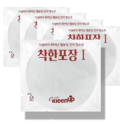 착한포장 1탄 원형건식 청소포 30매*5팩 / 원형청소기