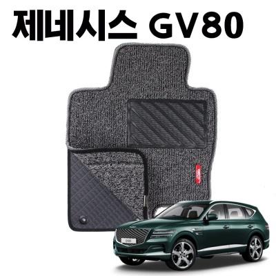 GV80 이중 코일 차량 차 발 깔판 바닥 카 매트 Gray