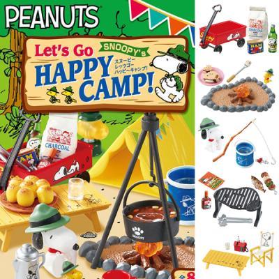 리멘트 스누피 즐거운 캠핑(1BOX=8개)