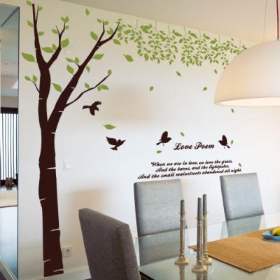 ia888-나뭇잎과행복한숲속의새들_그래픽스티커