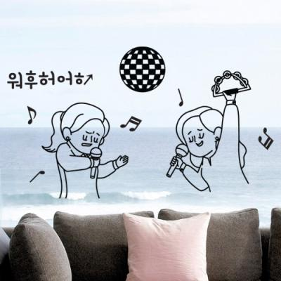 id549-노래방가자_그래픽스티커