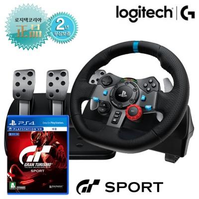 PS4 로지텍 G29드라이빙포스 + 그란투리스모스포트 팩