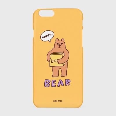[어프어프] 하드/터프/슬라이드 Bear box-mustard