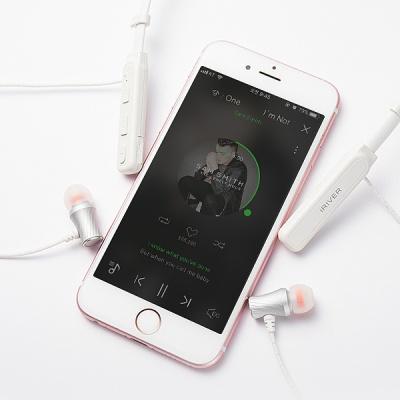 아이리버 IB-N530BT블루투스 이어폰