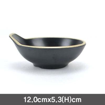 앤틱블랙 덴다시 튀김소스그릇 양념그릇-12cm